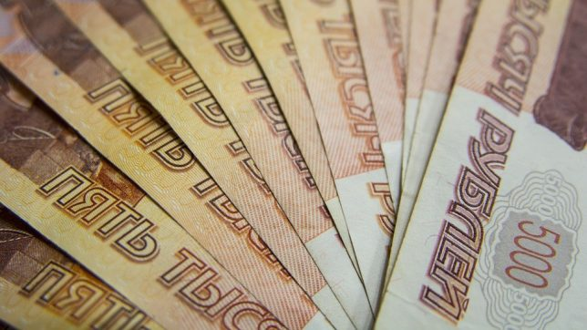 russian-currency-rubles-644x362